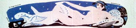 banniere-pi-2012-petite